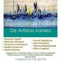 آثار استاد نجف پور در نمایشگاه بارسلونا 2016