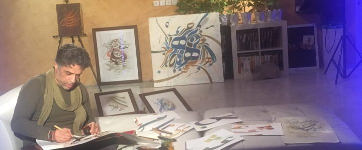 خطاطی اثری از پرویز نجف پور