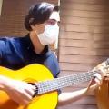 گیتار زیبا