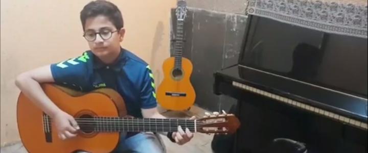 گیتار پارسا دو کوهی