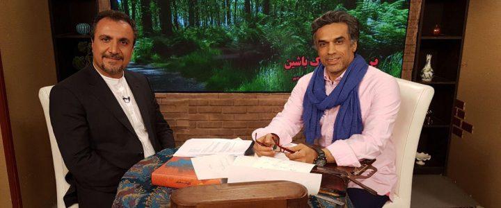 استاد پرویز نجف پور آموزش خوشنویس در برنامه به خانه برمی گردیم