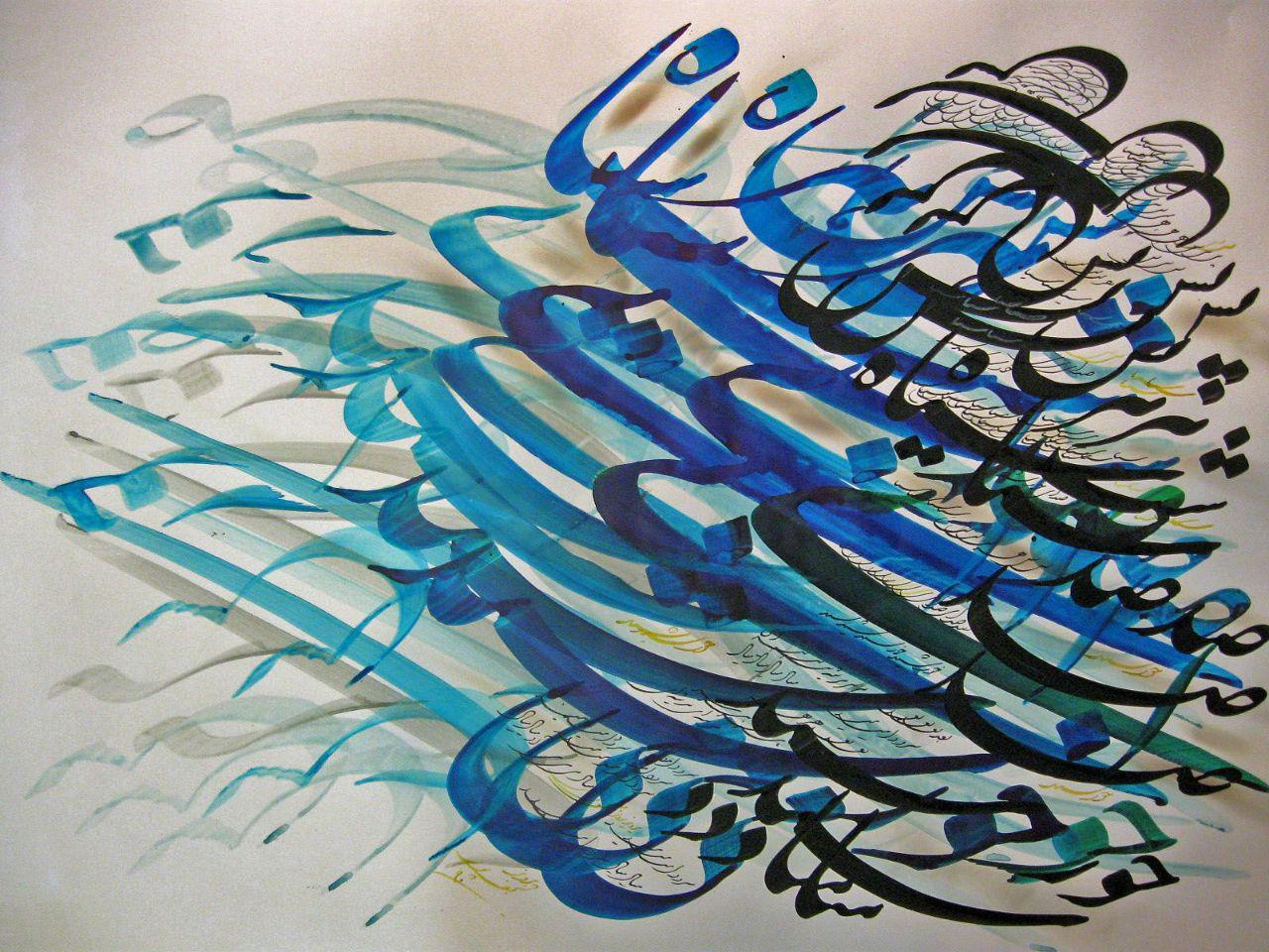 نقاشی خط اثر استاد نجف پور