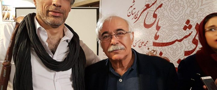 استاد نجف پور به همراه استاد محمدعلی بهمنی